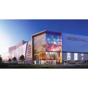 Brosco Mall, кинотеатр Cinema 9. г.Хабаровск