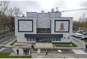 Отдел МВД России по Району Котловка г. Москвы